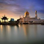 Brunei mesto